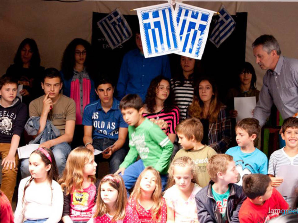 greek-school-roterdam2.jpg